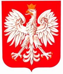 """Herb """"Orzeł Biały"""" - Oficjalne godło RP wz. 1990"""