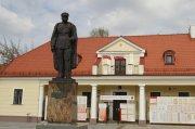 Archiwum Państwowe w Białymstoku