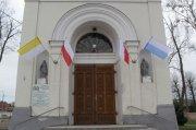 Parafia pw. Świetej Trójcy w Supraślu