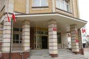 Narodowy Bank Polski Oddział Okręgowy w Białymstoku